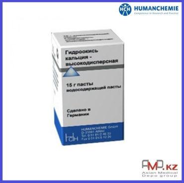 Гидроокись кальция-высокодисперсная, 15 гр., Humanchemie GmbH (Германия)
