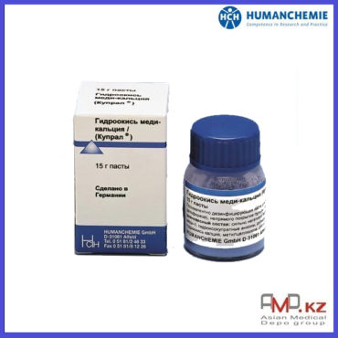 Купрал® (Гидроокись меди-кальция), Humanchemie (Германия)