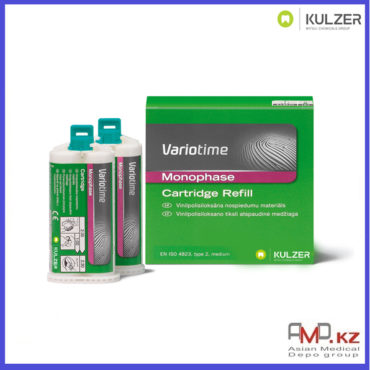 Variotime Monophase, Kulzer GmbH (Германия)
